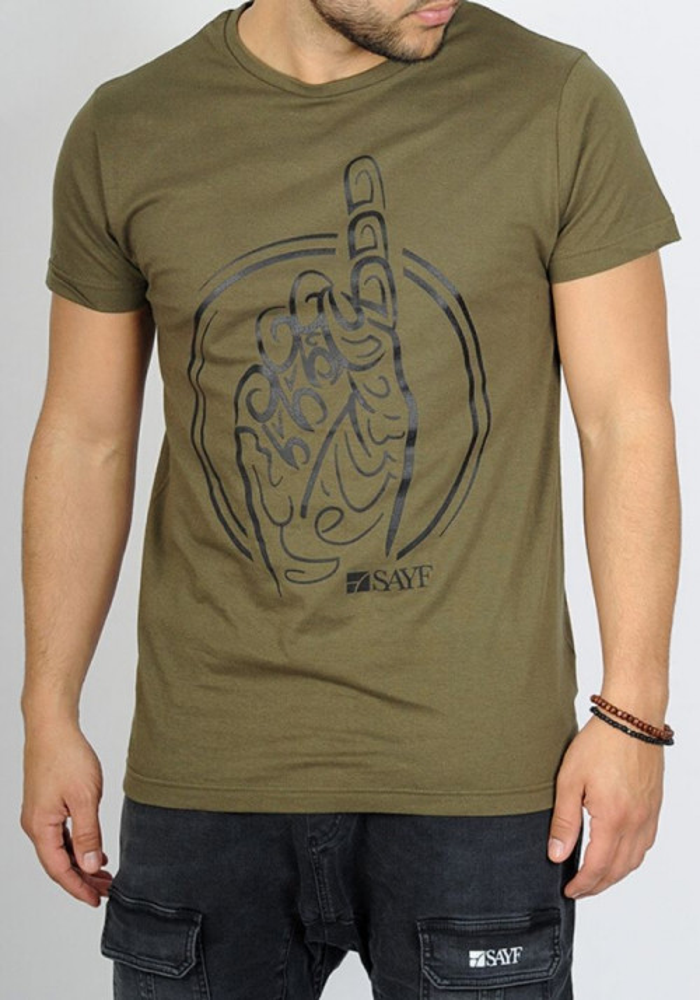 """T-shirt SAYF """"Calligraphie"""" kaki"""